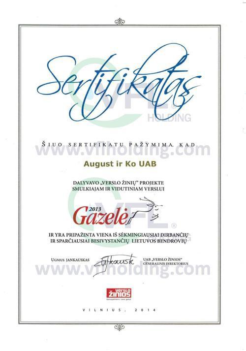 Gazele Award