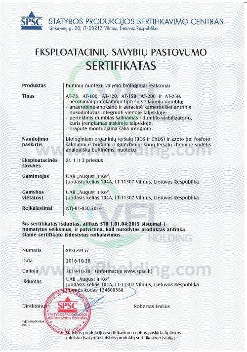 SPSC operational durability certificate